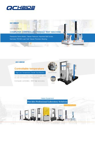 Multi Material Push Pull Tester and Universal Tensile Testing Machine with Factory