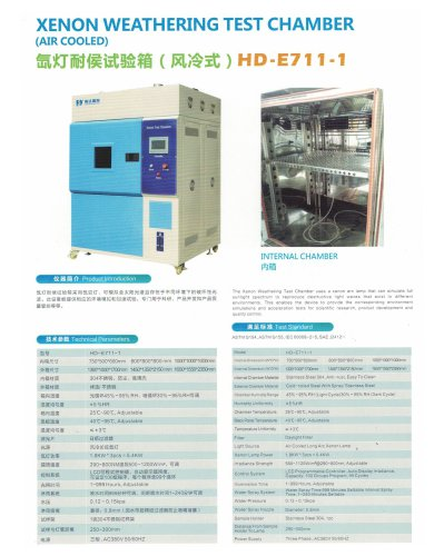 XENON AGING TEST CHAMBER HIGTH