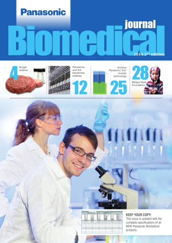 Panasonic Biomedical Journal 2014