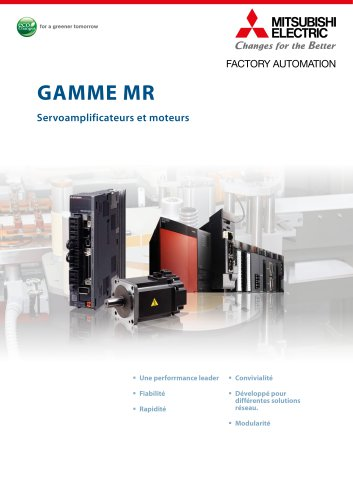 GAMME MR