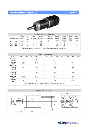 Hybrid Stepper Gear Motor (HP201)