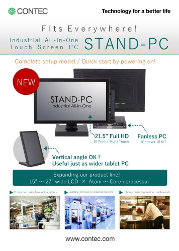All-in-One PC STAND-PC SPT-100A
