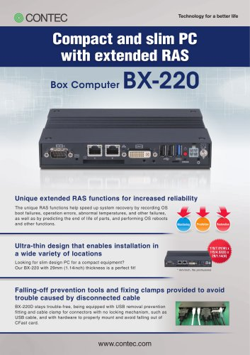 Box Computer with Intel Atom E3845 1.91GHz  BX-220 Series