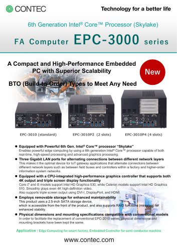 Embedded Computer EPC-3000 Series