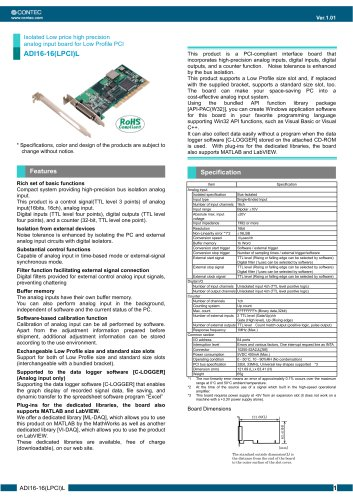 Non-isolation type low price high precision analog input board for Low Profile PCI AD16-16(LPCI)L