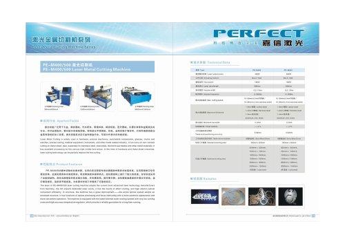 Metal Laser Cutter Machine
