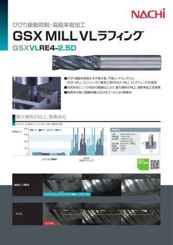 GSX MILL VL Roughing