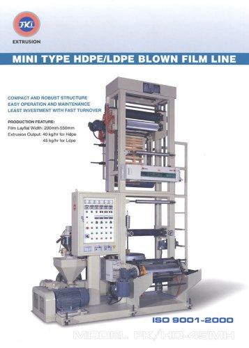 mini HDPE
