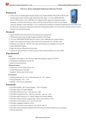Comark Standard Gigabit Industrial Ethernet Switch CK3xxx Series