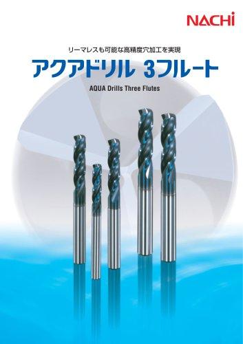 AQUA Drills 3Flutes