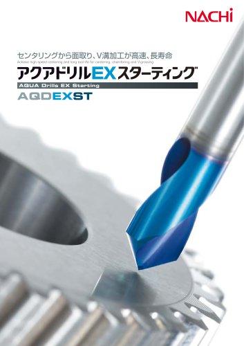 AQUA Drills EX Starting