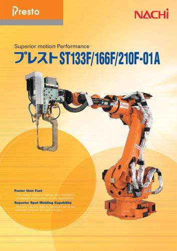 ST133F/166F/210F-01A