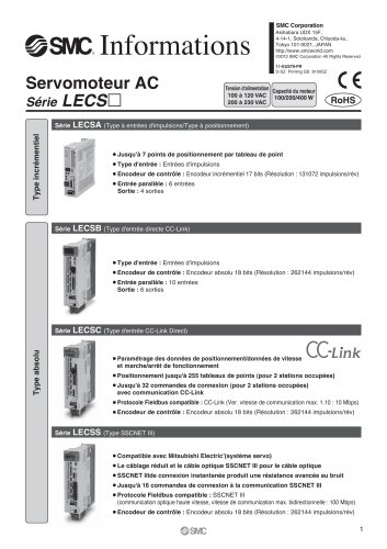LECS series