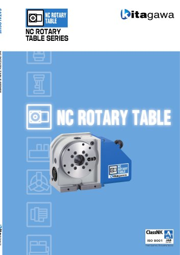 NC Rotary Table