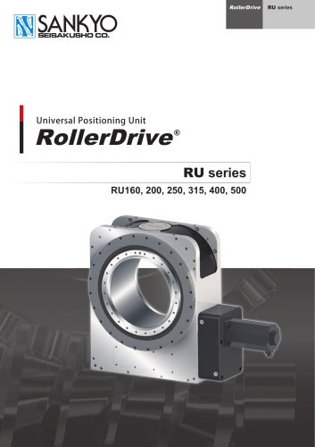 Large RU Series