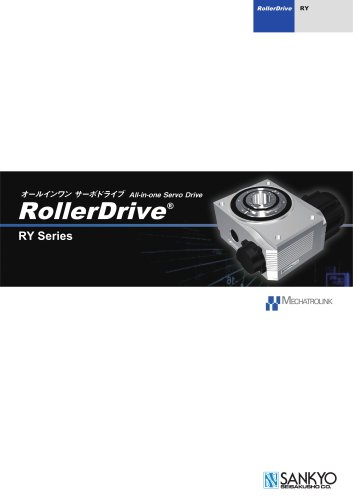 RY series