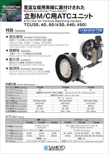 TCU Series