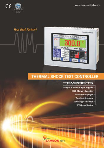 THERMAL SHOCK TEST CONTROLLER TEMP880S