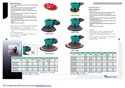 catalogue-4 pages 7/8