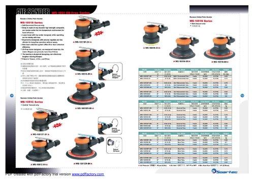 Soartec catalogue-6 pages 11/12